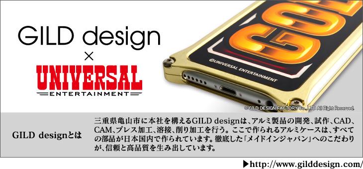 GILD design×UNI-MARKET